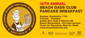 12th Annual Beach Dads Club Pancake Breakfast